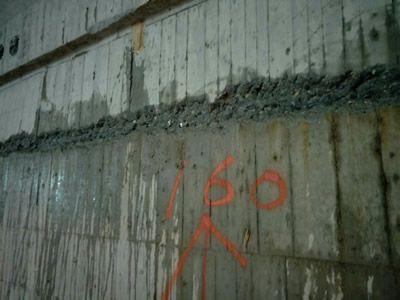 台中地下室抓漏防水工程-古小姐